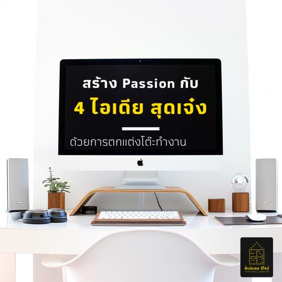 4 idea